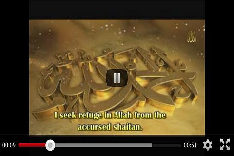 Download Quran Malayalam Translation Apk 1 0,far quranmalla