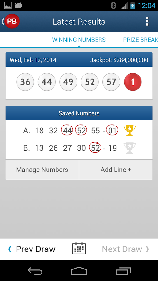Powerball Results & Statistics - screenshot