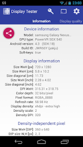 Display Tester v3.12.00