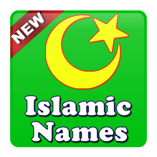 Islamic Baby Names & Meanings LOGO-APP點子