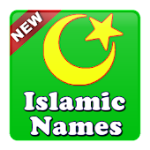 Islamic Names With Meanings !!