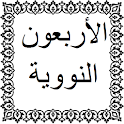 Forty Hadith Nawawi logo