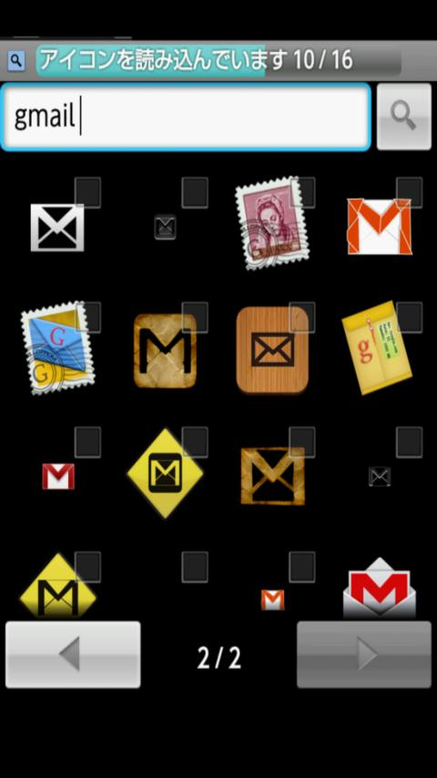 Icon Explorer- screenshot