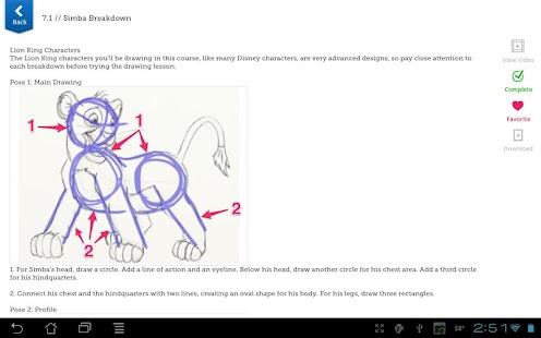 How To Draw!- screenshot thumbnail