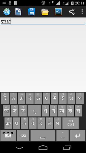 Pada Bengali