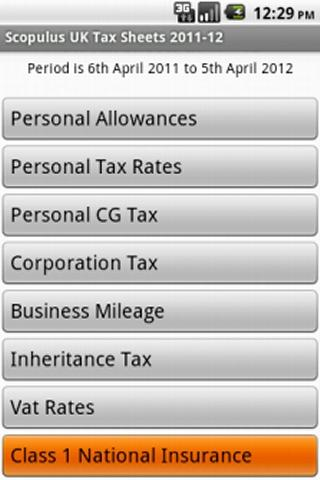 UK Tax Sheet 2011-12 - screenshot