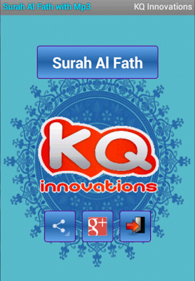 Surah Al Fath with mp3 - screenshot