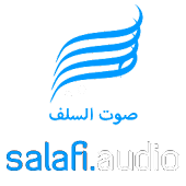 Salafi Audio