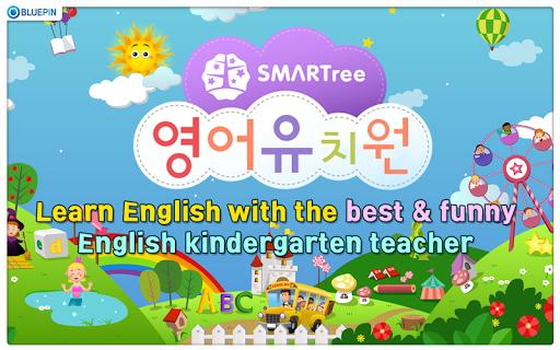 SMARTree English Kindergarten