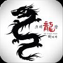 크레용팝 - 빠빠빠 (벨소리,컬러링) icon
