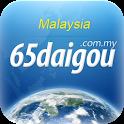 65daigou - Taobao Malaysia icon