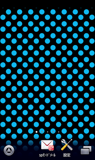polkadots wallpaper ver20