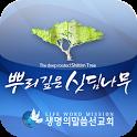 뿌리깊은 싯딤나무 icon