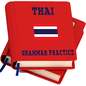Thai Grammar Practice