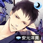 Sleepy-time Boyfriend Jin ver.