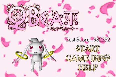 QBeat -キュウべぇビート-- screenshot thumbnail