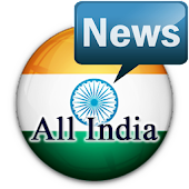 All India Newspapers