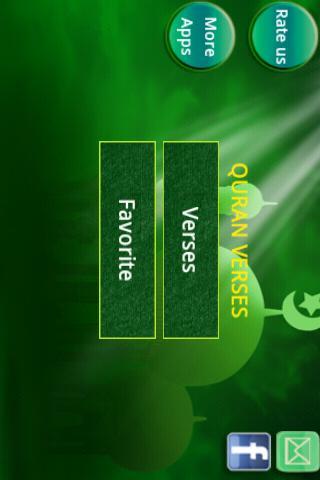 Quran Verses PREMIUM