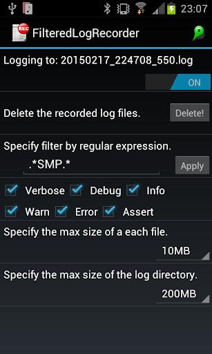Filtered Log Recorder 2.0 Windows u7528 1