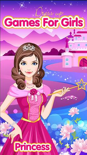 趣味公主時尚裝扮——女生專屬遊戲公司出品的免費遊戲