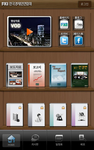FKI - For SmartPhone