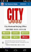 Screenshot of City Weekend