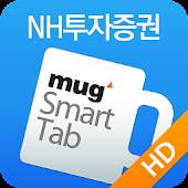 NH투자증권 mug Smart Tab (구.우리투자)