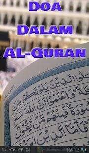 Doa Dalam Al-Quran - screenshot thumbnail