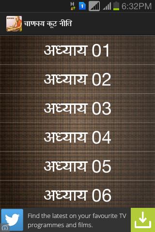 Chanakya's Koot Neeti