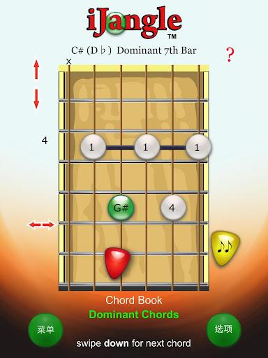 免費下載音樂APP|吉他和弦 - 吉他教程 - 學吉他 (免費) app開箱文|APP開箱王