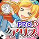アリスクリッカーPRO 超ハマる放置系ゲーム♪ Android