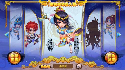 格鬥之王 2D橫版卷軸式網絡遊戲