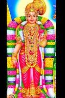 Screenshot of Tirupavai