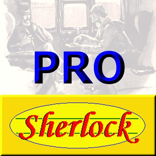 Sherlock Pro LOGO-APP點子