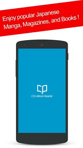 CDJapan eBook Reader 1.2.6 Windows u7528 1