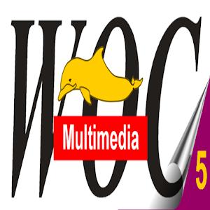 Buy Avid Media Composer 6