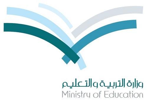 إدارة تقنية المعلومات - الرياض