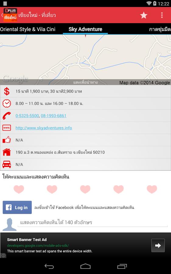 δωρεάν ιστοσελίδες γνωριμιών στο Τενεσί