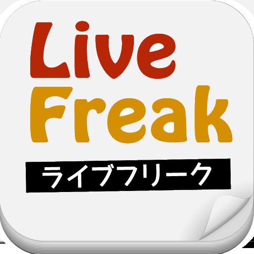 毎日更新★Jポップ、Jロック専門ライブ情報!ライブフリーク LOGO-APP點子