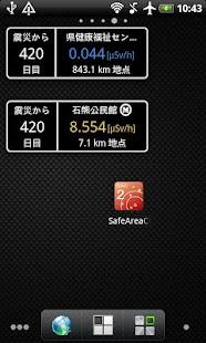 SafeAreaChecker2- screenshot thumbnail