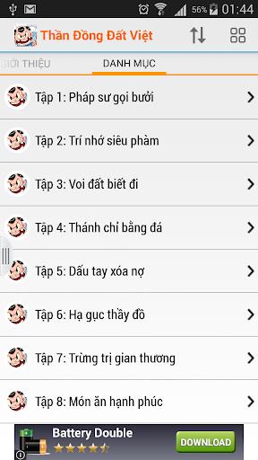玩漫畫App|Thần Đồng Đất Việt (trọn bộ)免費|APP試玩
