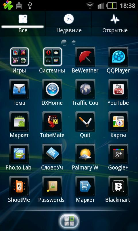 GO Launcher EX Theme Sense - screenshot