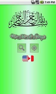 Find Me A Mosque - Islam – Miniaturansicht des Screenshots