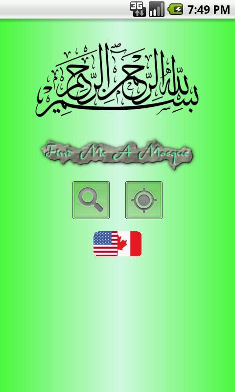 Find Me A Mosque - Islam – Screenshot