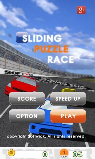 Sliding Puzzle Race No_AD