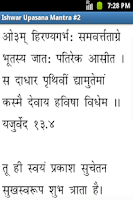 Screenshot of Vedic Sandhya
