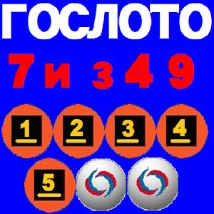 ГОСЛОТО 7/ 49 博奕 App Store-癮科技App