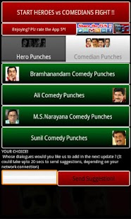 Telugu Punch & Comedy Dialogs - screenshot thumbnail