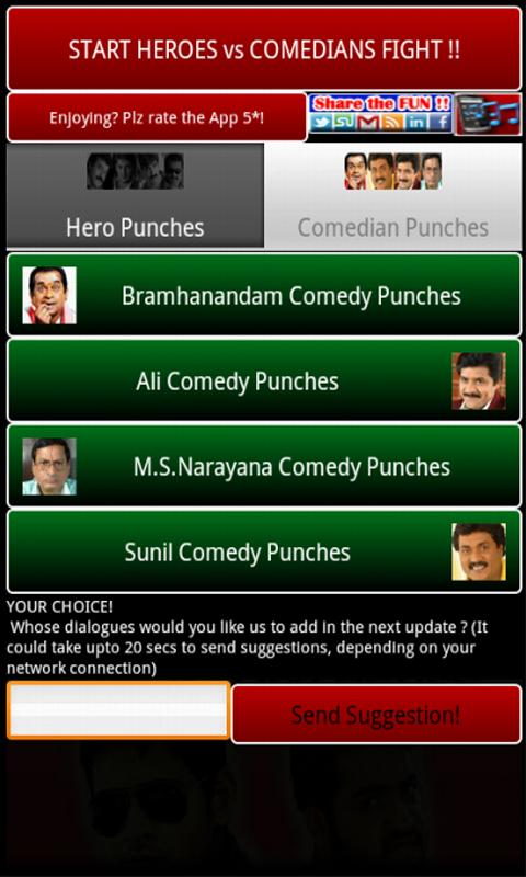 Telugu Punch & Comedy Dialogs - screenshot