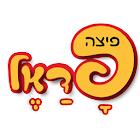 פיצה פדאל קרית טבעון icon